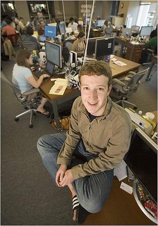 """Говоря о созданной им социальной сети, Цукерберг как-то заявил, что """"Facebook не создавалась для того, чтобы быть компанией. Facebook создавалась для того, чтобы выполнять социальную миссию: сделать мир более связанным и открытым"""""""