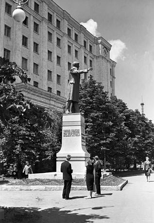 Харьковский государственный университет, СССР, 1969 год