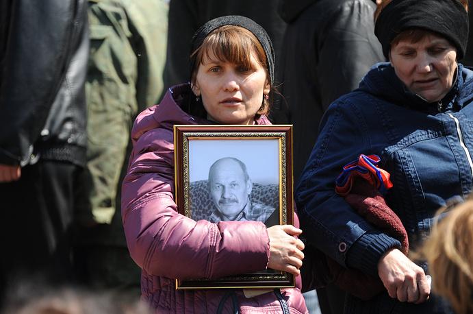 Похороны погибших во время взрывов в селе Большая Тура, 2014 год