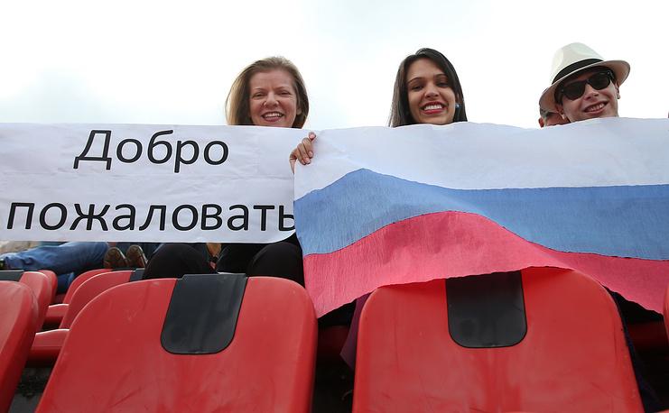 Болельщики на тренировке сборной России
