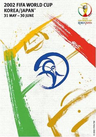 Плакат ЧМ-2002 в Южной Корее и Японии. Сборная Бразилии стала пятикратным чемпионом мира, обыграв в решающем матче команду Германии - 2:0