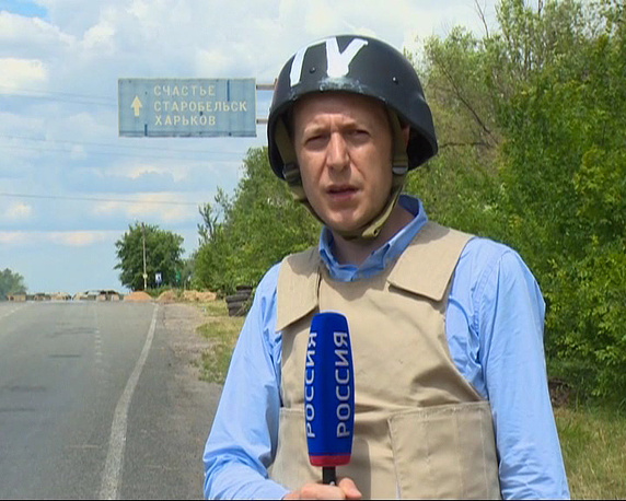 Корреспондент ВГТРК Игорь Корнелюк. Украина, Луганская область. 17 июня 2014 года