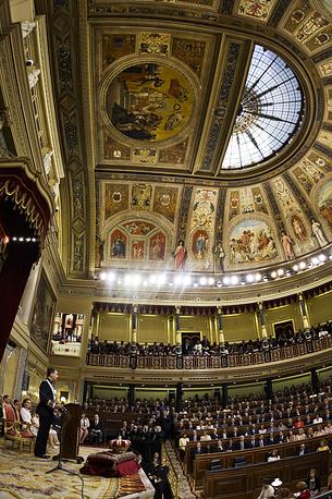 Король Испании Филипп VI во время своей речи на церемонии вступления на престол