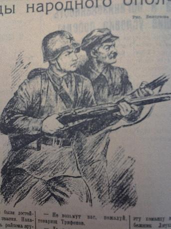 """Смена"", июнь 1941 г."