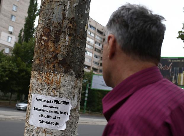 На одной из улиц города Луганска