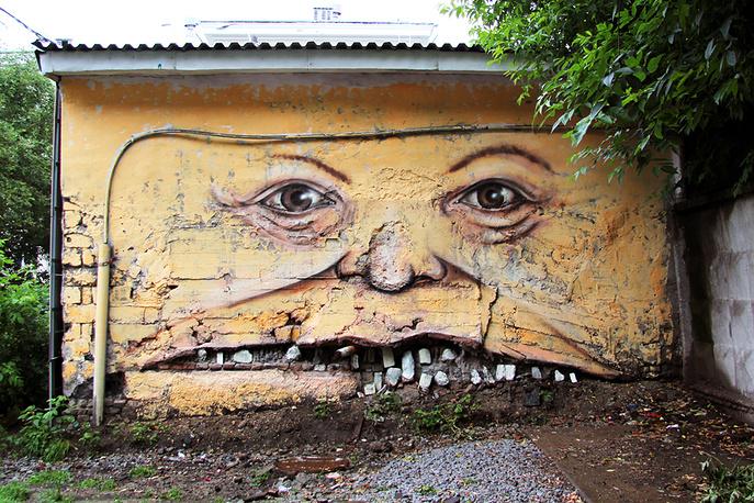 """Стенограффия-2011"". Екатеринбург. Улица Воеводина, 4Б"