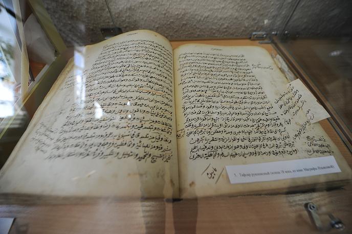 Тафсир рукописный. Конец XVIII века