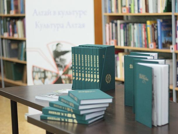 Презентация юбилейного девятитомника сочинений Василия Шукшина 22 июля 2014 года