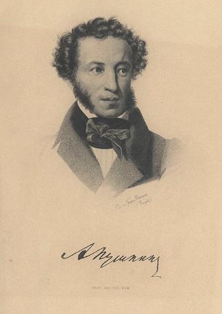 """Томас Райт. """"Портрет А.С. Пушкина"""". Офорт. 1836 год"""