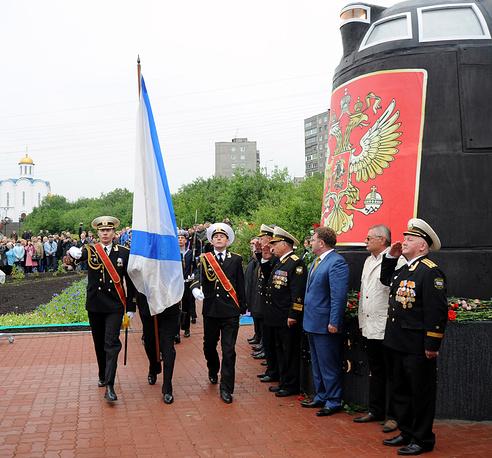 "Рубка АПРК  ""Курск"" в Мурманске"