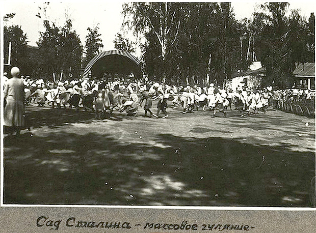 Гуляния в саду имени Сталина, 30-е годы XX века
