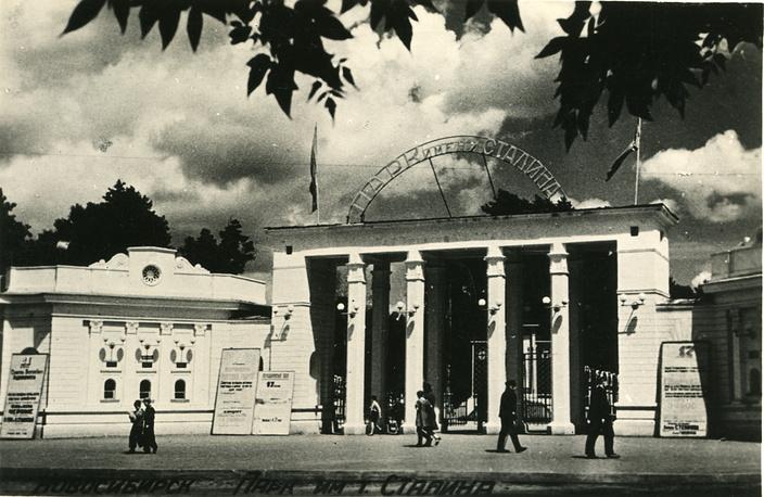 В 1950 году парк был реконструирован, был построен новый главный вход, а 6 годами ранее, в 1944 году, на территории парка заработали аттракционы