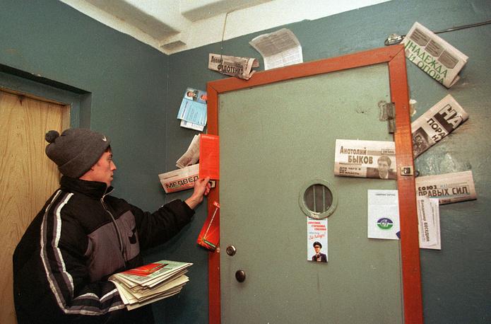 Агитация в Красноярске накануне выборов депутатов краевого Законодательного собрания, декабрь 2001 года