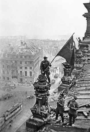 "Евгений Халдей. ""Знамя Победы над Рейхстагом"", 1945 год"
