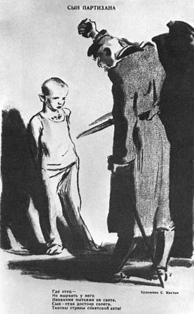 """""""Сын партизана"""", художник Сергей Костин. """"Окно ТАСС"""" № 852, 1943 год"""