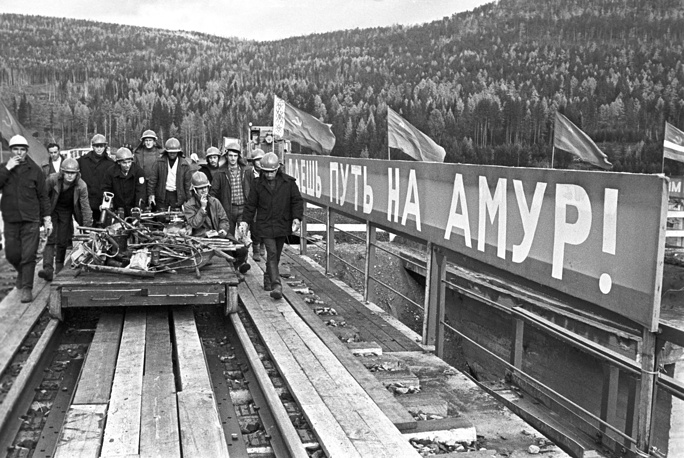 Якутская АССР. Открытие моста через реку Лену на трассе строящейся Байкало-Амурской магистрали, 1984 год
