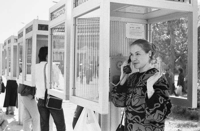 Таксофоны - средство общения, 1988 год