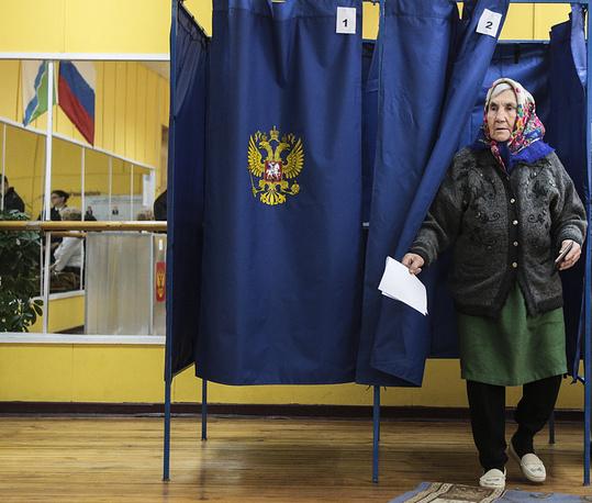 Избиратели на выборах губернатора Новосибирской области в единый день голосования