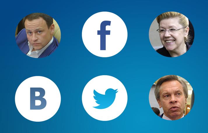 ИТАР-ТАСС отобрал десять самых популярных депутатов-блогеров