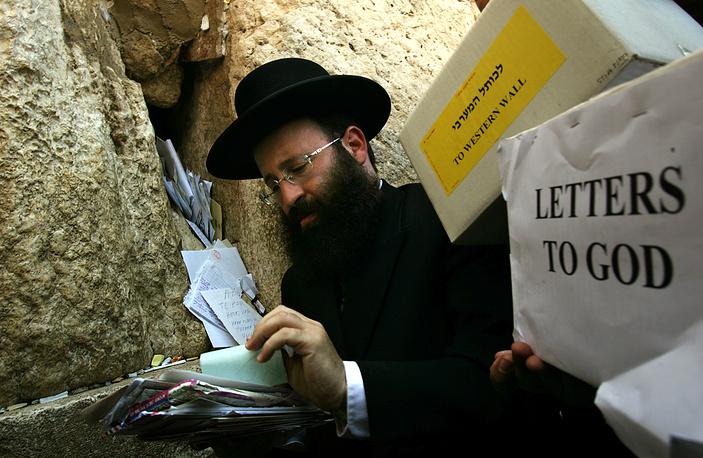 """В Иерусалиме в специальное почтовое отделение со всего мира приходят письма Богу. По словам сотрудников отделения, в адресе такого письма достаточно указать """"Иерусалим"""". Письма собирают и относят к Стене плача. Раз в месяц, после того как письма Богу считаются прочитанными, они сжигаются, чтобы освободить место для будущих посланий"""