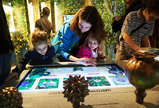 Дарвиновский музей  - один из участников форума