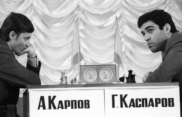 Матч на первенство мира по шахматам между Анатолием Карповым и Гарри Каспаровым, 1984 год. Противостояние между Карповым и Каспаровым стало одним из самых грандиозных за всю историю шахмат. Всего они провели пять матчей на первенство мира - больше, чем какая-либо другая пара. В 2002 году Карпов обыграл Каспарова в неофициальном матче по быстрым шахматам.