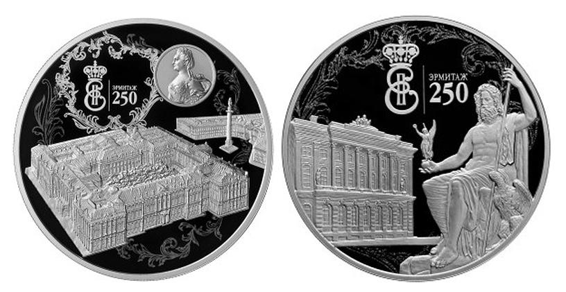 Серебряные монеты номиналом 25 и 3 руб.,  посвященные 250-летию Государственного Эрмитажа. Изготовлены из серебра 925-й пробы. Вес - 155,5 и 31,1 г соответственно