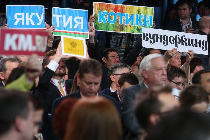 Всего на пресс-конференцию были аккредитованы 1259 журналистов, 39 из них удалось задать вопросы