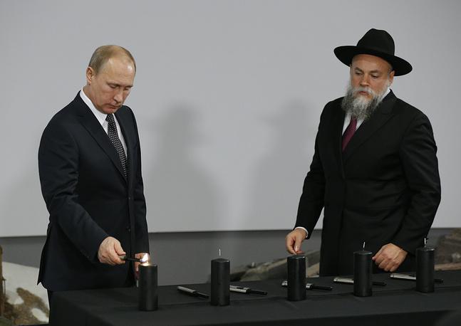 Президент Владимир Путин и президент Федерации еврейских общин России, генеральный директор Еврейского музея и центра толерантности Александр Борода