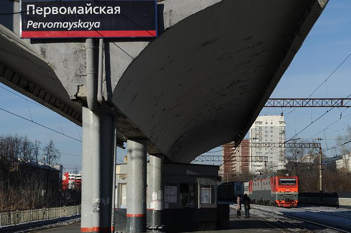 """Железнодорожная станция """"Первомайская"""""""