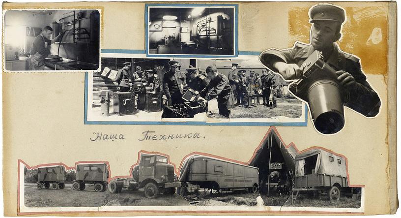 Страница из личного альбома фронтового фотографа Николая Филатова