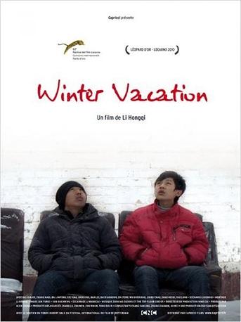 """Немногословная абсурдистская трагикомедия китайского литератора Ли Хунци """"Зимние каникулы"""", где дети, взрослые и подростки в последний день школьных каникул мучаются от безделья и бесцельности своего существования на фоне заснеженных пейзажей маленького городка на севере Китая"""
