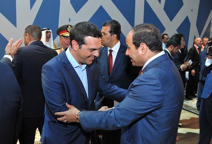 Премьер-министр Греции Алексис Ципрас и президент Египта Абдель Фаттах ас-Сиси