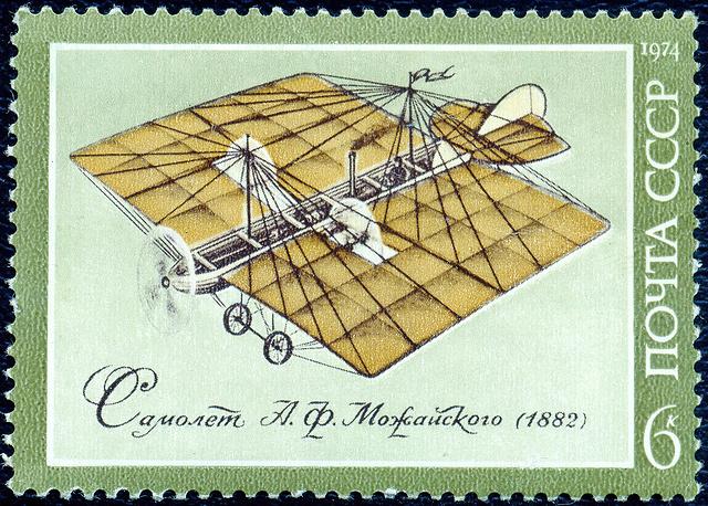 Первым российским летательным аппаратом тяжелее воздуха в 1882 году стал моноплан изобретателя Александра Можайского. Самолет, спроектированный и построенный русским морским офицером в последней четверти XIX века, первый в России и один из первых в мире самолетов, построенных в натуральную величину. Первый в мире планер, взлетевший с человеком на борту