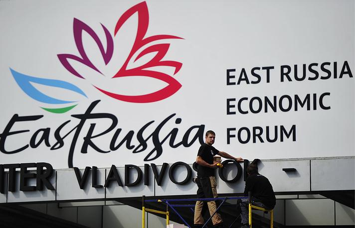 Монтаж вывески Восточного экономического форума