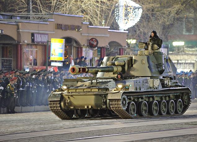"Дивизионная самоходная гаубица ""Акация"" калибра 152 мм"