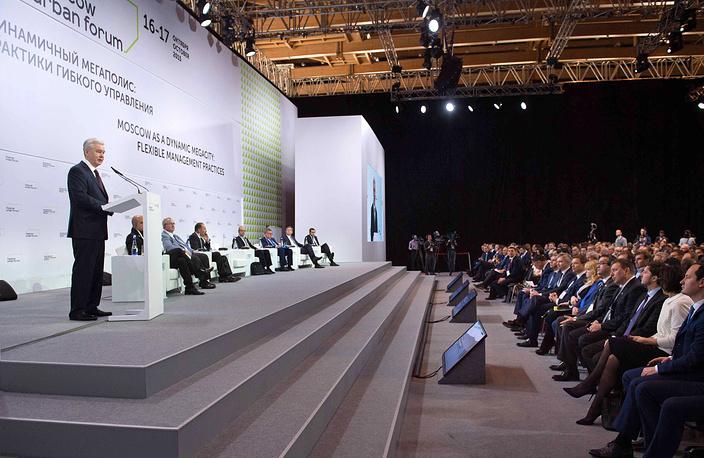 Открывая форум, мэр Москвы Сергей Собянин подчеркнул, что  Москва - один из самых динамично развивающихся мегаполисов мира