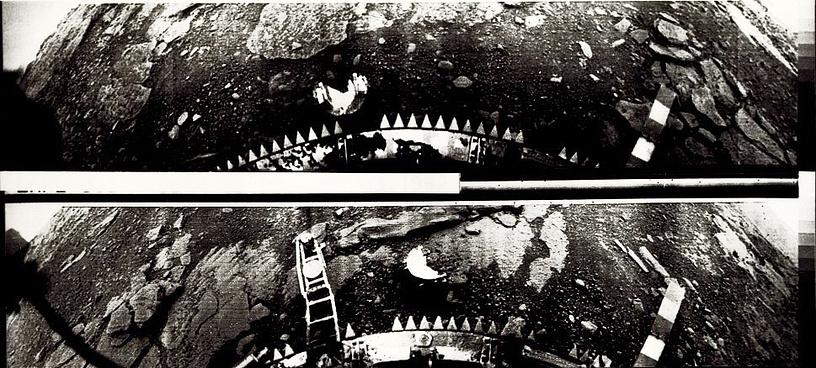 """Изображение поверхности Венеры, полученное спускаемым аппаратом """"Венера-13"""" к востоку от Области Феба, 1 марта 1982 года"""