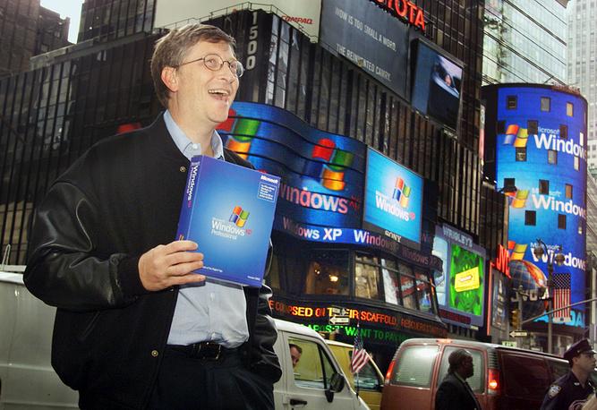 Гейтс стал миллиардером в 31 год. В 1993 г. журнал Forbes впервые назвал его самым богатым человеком США, а в 1996 г. - самым богатым в мире