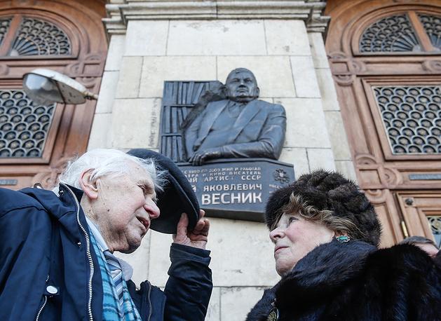 Вдова Евгения Весника Нонна  на церемонии открытия мемориальной доски
