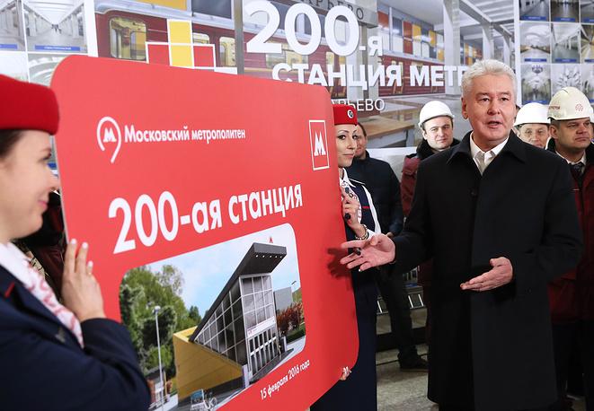 Также Сергей Собянин расписался на макете юбилейного билета, подготовленном специально к открытию станции