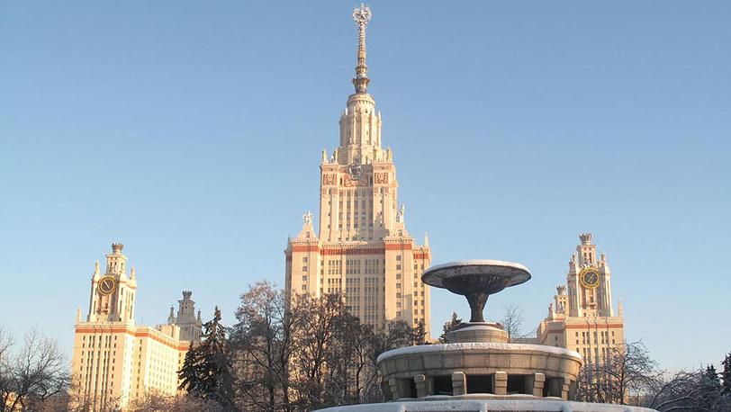 Виды ГЗ МГУ. Фото www.msu.ru