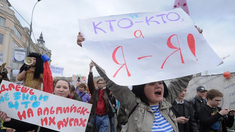"""Участники первомайской """"Монстрации"""" на одной из улиц города"""