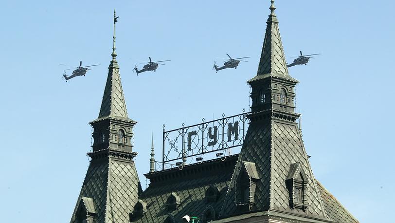 Ударные вертолёты Ми-28Н