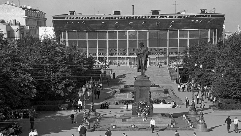 Пушкинская площадь, 1969 год