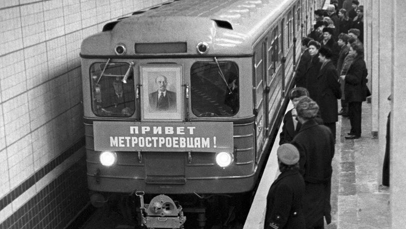 Московское метро, 1966 год