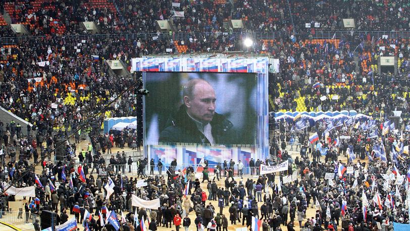 Митинг в поддержку Владимира Путина. 2012 год, февраль. Фото ИТАР-ТАСС/ Александра Краснова