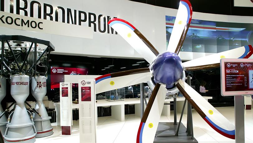 """Международный салон """"Двигатели - 2012"""""""