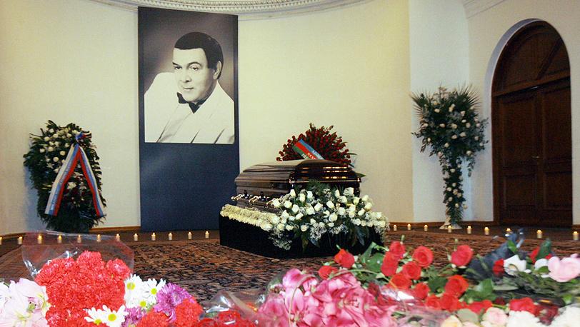 Прощание с Муслимом Магомаевым, 2008 год