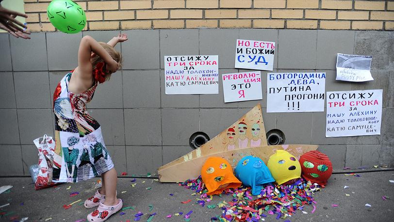 4 июля. Акция в поддержку Pussy Riot в Москве